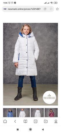 Пальто, Куртка, курточка зима рост 152