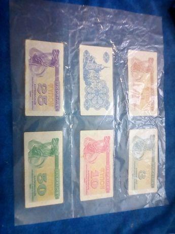 Продам банкноты Украина, Царская Россия и Польша (фото)