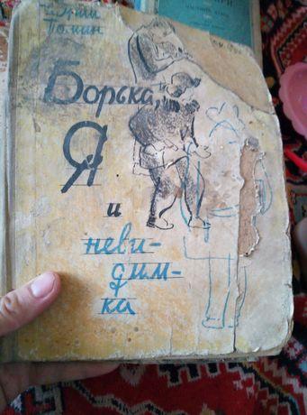 Книги за 1962рік