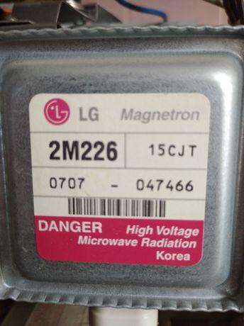 Магнетрон LG 2M226 Оригинал Корея!