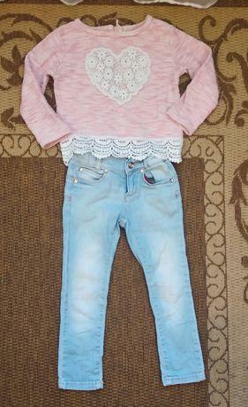 Набор свитер+ джинсы