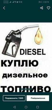 Солярка. . Дп  диз паливо