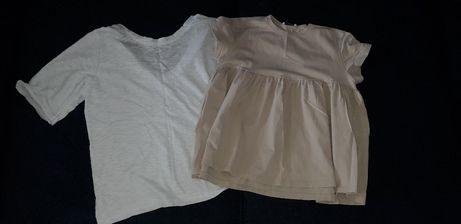 Koszulki Selfieroom rozmiar uniwersalny