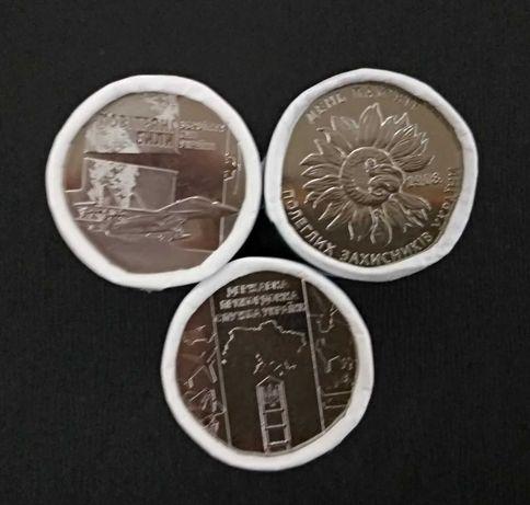 """3 роли монет: """"Повітряні Сили"""", """"День пам'яті"""", """"Прикордонна служба"""""""