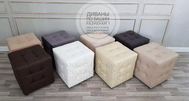 пуф пуфик банкетка софа с ящиком на заказ велюр кож зам кресло диван