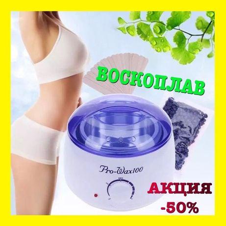 -50% Воскоплав Pro-wax 100 с датчиком регулировки температуры Провакс