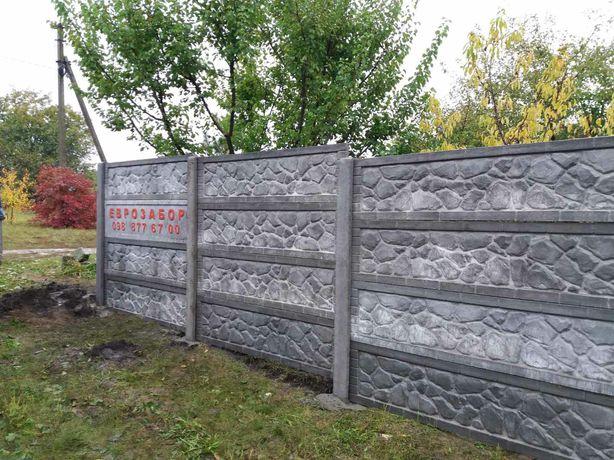 забор из бетона купить