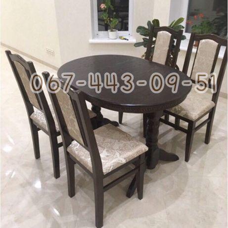 Стол. Стулья. (комплект). Стіл. Стільці. Стол деревянный. Столы.