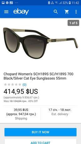 Chopard сонцезахисні окуляри