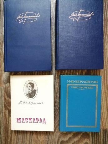 """М.Ю. Лермонтов в 2-х томах, и """"Маскарад"""" и """"Стихотворения""""."""