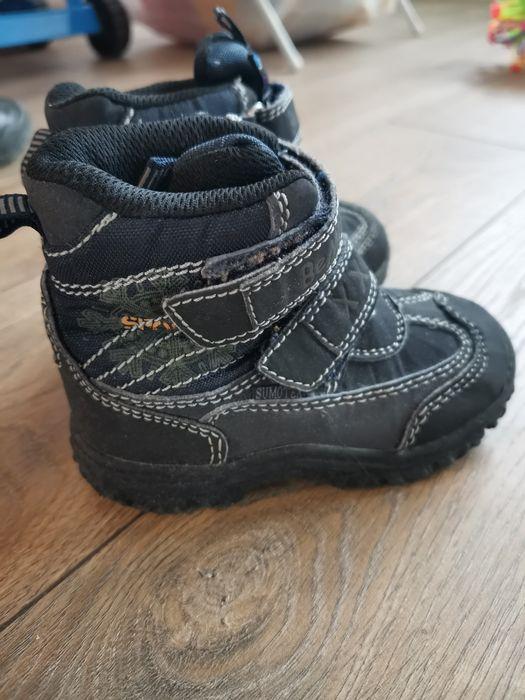 Buty chłopięce buciki r. 23 Gliwice - image 1