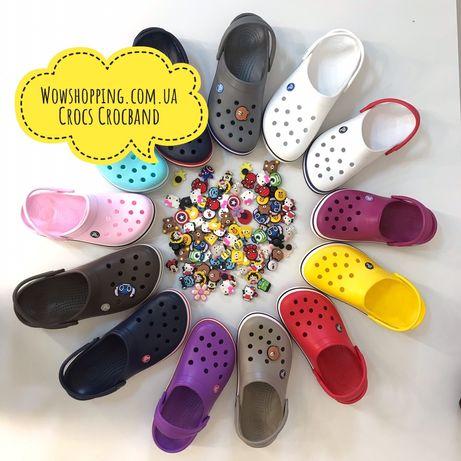 Женские Кроксы Крокбенд Crocs Crocband, при покупке Подарок Джибитсы!