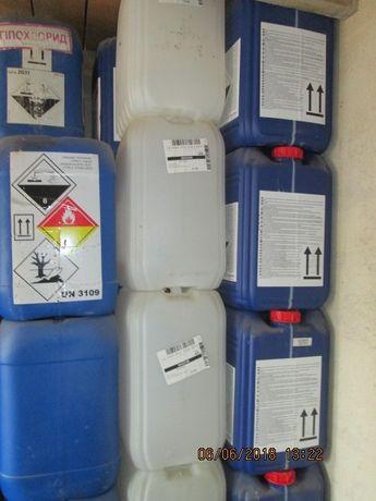 Канистры 20 л пластмасовые