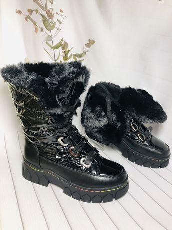Зимние ботиночки тм Apawwa р.32-37