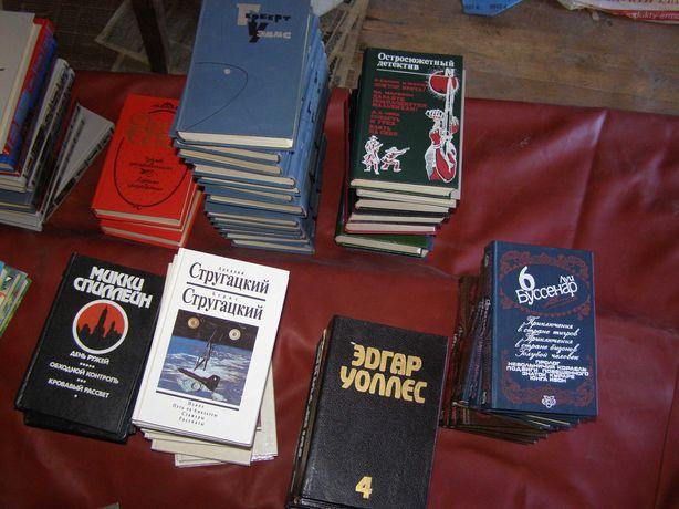 Книги разные-1 / много интересного /