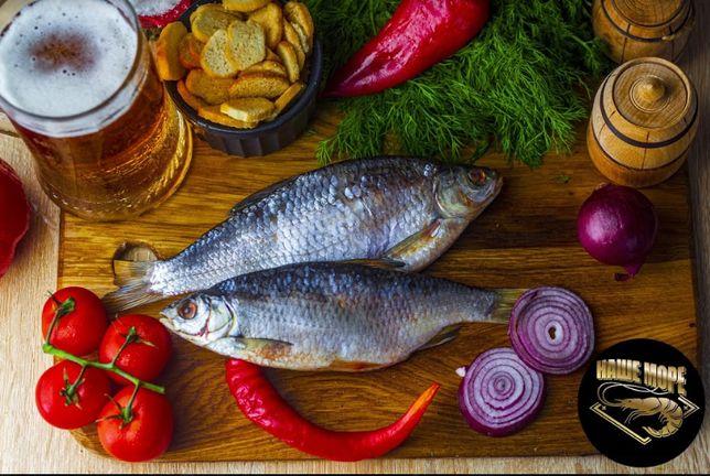 В'ялена риба: тарань, пеленгас, журалка, лобань, судак, лящ, бичок, ба