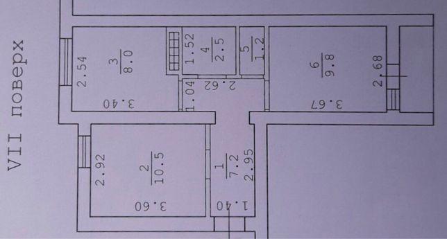 Продам 2-х комнатную квартиру 42м2 На Сахарова/Бочарова !