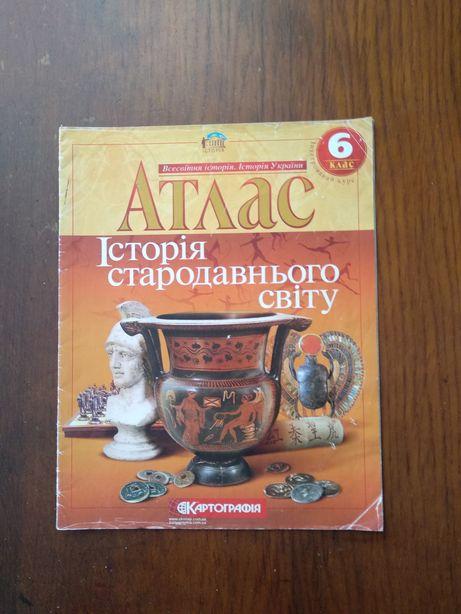 Атлас - всесвітня історія, історія України 6 клас