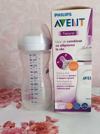 Бутылочка AVENT Natural 330ml
