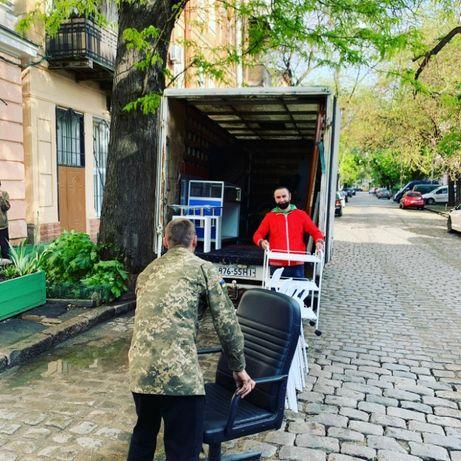 Перевозка Мебели Груза Недорого. Одесса и Область.Услуги грузчиков