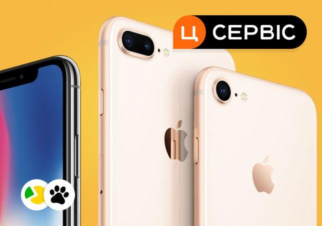 Б/у iPhone 5s, 6, 6s, 7-8 Plus, X, Xr, Xs, Max. Айфон от Цитрус Сервис