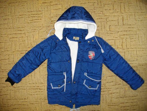 Куртка зимняя (for Kids) на рост 134-147cм