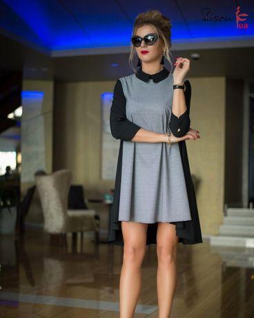 Класне офісне плаття