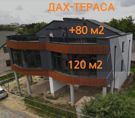 Пів особняк 120 м2+80 м2 дах-тераса