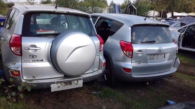 Toyota RAV4 2006 - 2020 года АВТОРАЗБОРКА/ЗАПЧАСТИ ( все в наличии ).