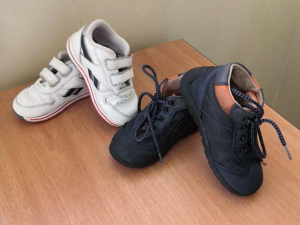 Ботинки LURCHI на мальчика, кроссовки Reebok