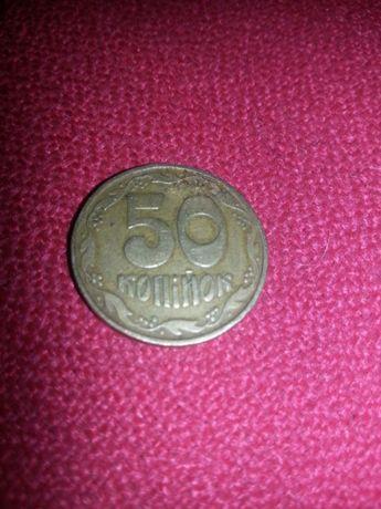 50-т Копеек 1992 г/в с 4-мя ягодами Продаю!