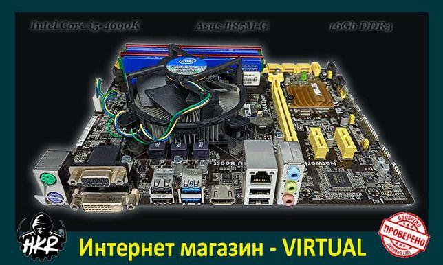 Игровой Комплект i5-4690K | Asus B85M-G| DDR3 16Gb | MicroATX