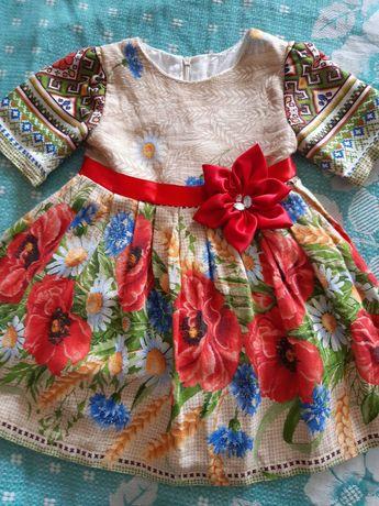 Продам дитяче платтячко.