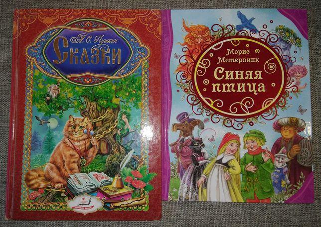Книги детские б/у