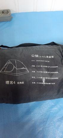 Продам палатку для отдыха