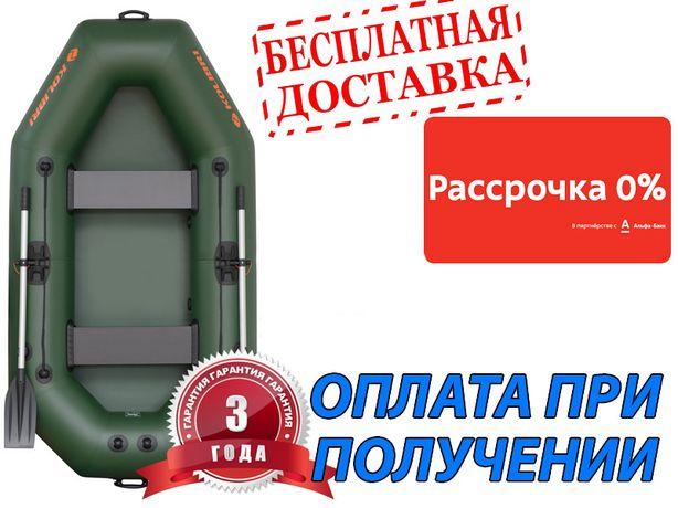 Лодка Колибри Kolibri К-240, Гарантия, Наложка, Бесплатная доставка
