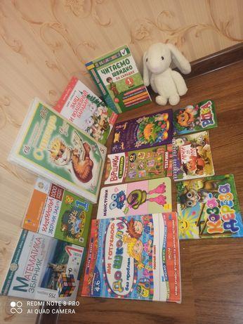 Пакет книг для дошколька и 1 классника