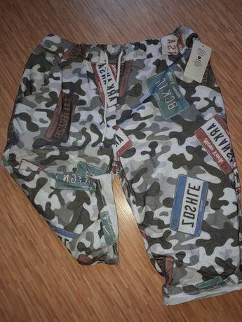 Sprzedam spodnie gumy