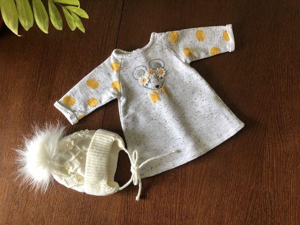 Плаття для новонародженої дівчинки