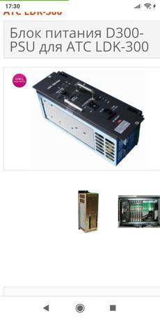 PSU-300.блок питания АТС LG LDK-300