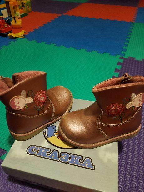 Ботинки Деми, Сказка, 22 размер