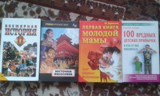 Книги Учебники , атласы 7,9,11 класс