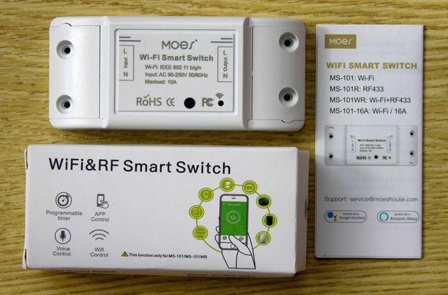 WiFi реле вимикач розетка