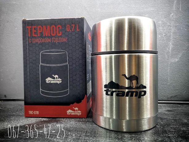 Термос Tramp с широким горлом 0,7 л TRC-078 новый