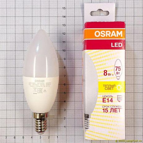 Лампы Osram LED STAR E14 8W 3000K 220V B35 (4058075210684) - 5 шт.