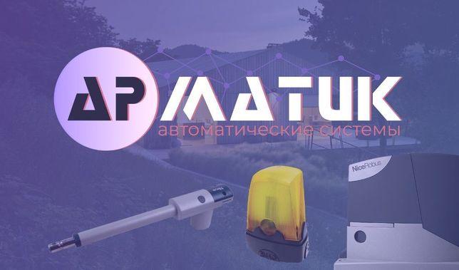 Автоматика для гаражных секционных ворот,гаражних секційних воріт