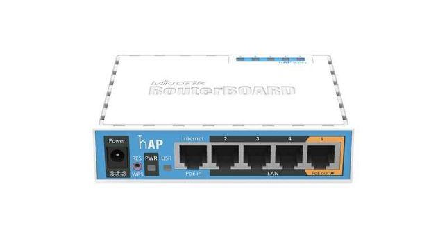 Беспроводной маршрутизатор MikroTik hAP RB951Ui-2ND Микротик роутер