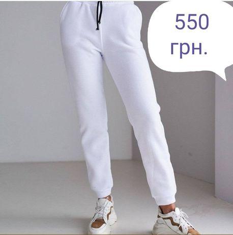 Спортивные штаны, производство Турция, женские
