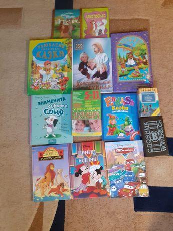 Книжки Disney, Українські казки, словнички, казки англійскькою