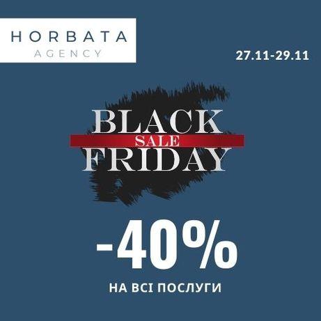 зйомка рекламних відеороликів! -40%! Чорна п'ятниця